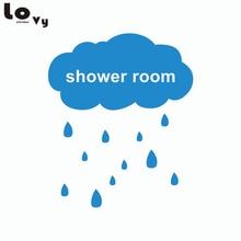 Creative Shower Room Raining Cloud Decorative Wall Sticker Removable Waterproof Bathroom Door Tile Glass Mirror Decal Home Decor