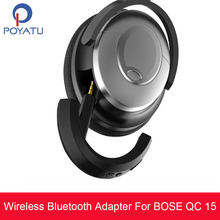POYATU Wireless Bluetooth Adapter For Bose QC15 QC 15 Wireless Bluetooth Speaker Adapter For Bose QuietComfort 15 Receiver aptX