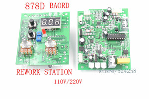 Image 2 - 878D 2 in 1 SMD Hot Air And Soldering Station 220v BGA Rework Station Circuit PCB Temperature Control Board