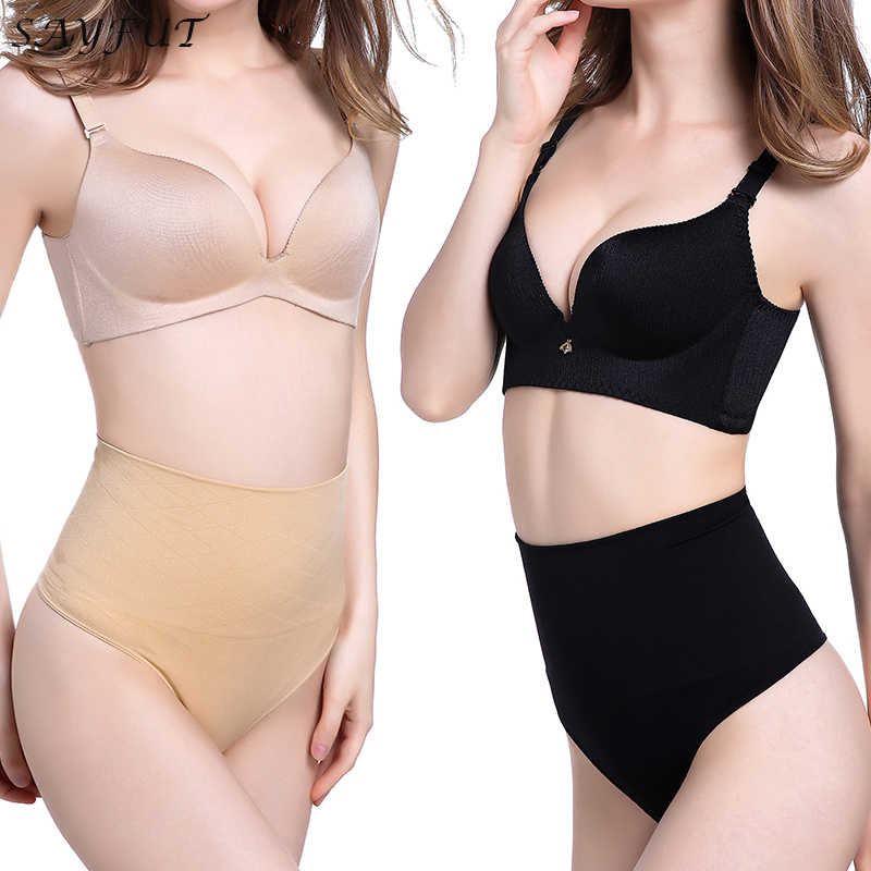 8e6af30644 Seamless Firm Control Shapewear Waist Trainer Sexy Lingerie Butt Lifter  Body Shaper Black Beige Slimming Booty