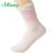 BAMBU ÁGUA SHANG embalagem caixa de Presente mulher meias das mulheres Doces bonito cor Dot meias casuais LQ-15 antibacteriano Natural
