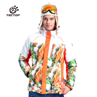 High Quality South Play Outdoor Snow Jacket Men Winter Ski Suit Snowboarding Suits Clothing Heated Snow