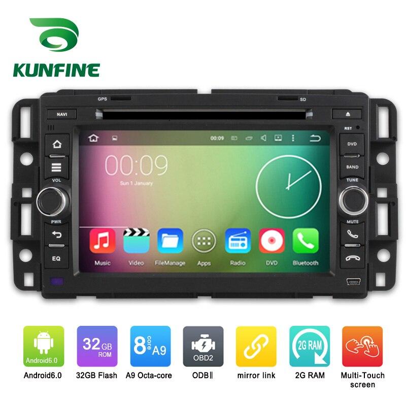 Octa Core 1024 600 Android 6 0 Car DVD GPS Navigation font b Multimedia b font