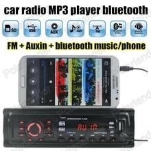 Лучшие продажи 1 Din дистанционного управления Прокат Авто Аудио Новый автомобиль Радио Стерео-Плеер Bluetooth Ауксина MP3 FM USB SD универсальный