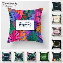 Fuwatacchi Tropical Plant Cushion Cover Summer Style Pillow for Home Sofa Chair Flamingo Flower Decorative Pillows 45*45cm