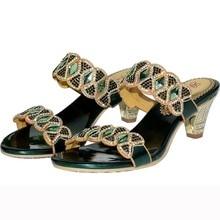 Wholesale Price Woman Slipper Kitten Thick Heel Sandals Beach Wedding  Sandal Lady Party Bridal Mid Heels 3c74093b80b0