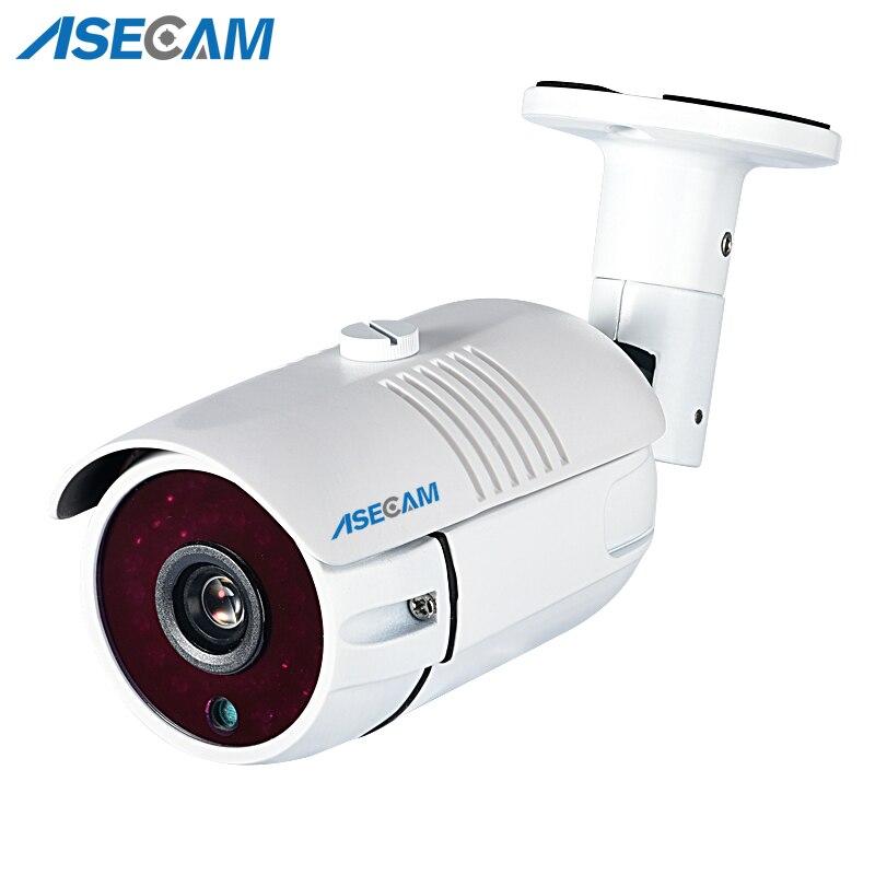 Nouvelle caméra de sécurité HD 5MP IMX326 balle en métal blanc CCTV étanche Vision nocturne infrarouge AHD Surveillance vidéo