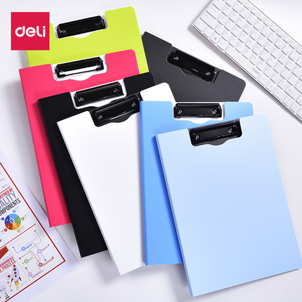 1PC A4 File Folder Board Clamp Office Business Document Folding Clip Book Paper Organizer Storage Case Stationery Supplies