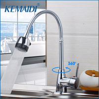 OUBONI Kitchen Sink Basin Faucet Swivel Spout Contemporary Chrome Ceramic Plate Spool Hot Cold Water Mixer