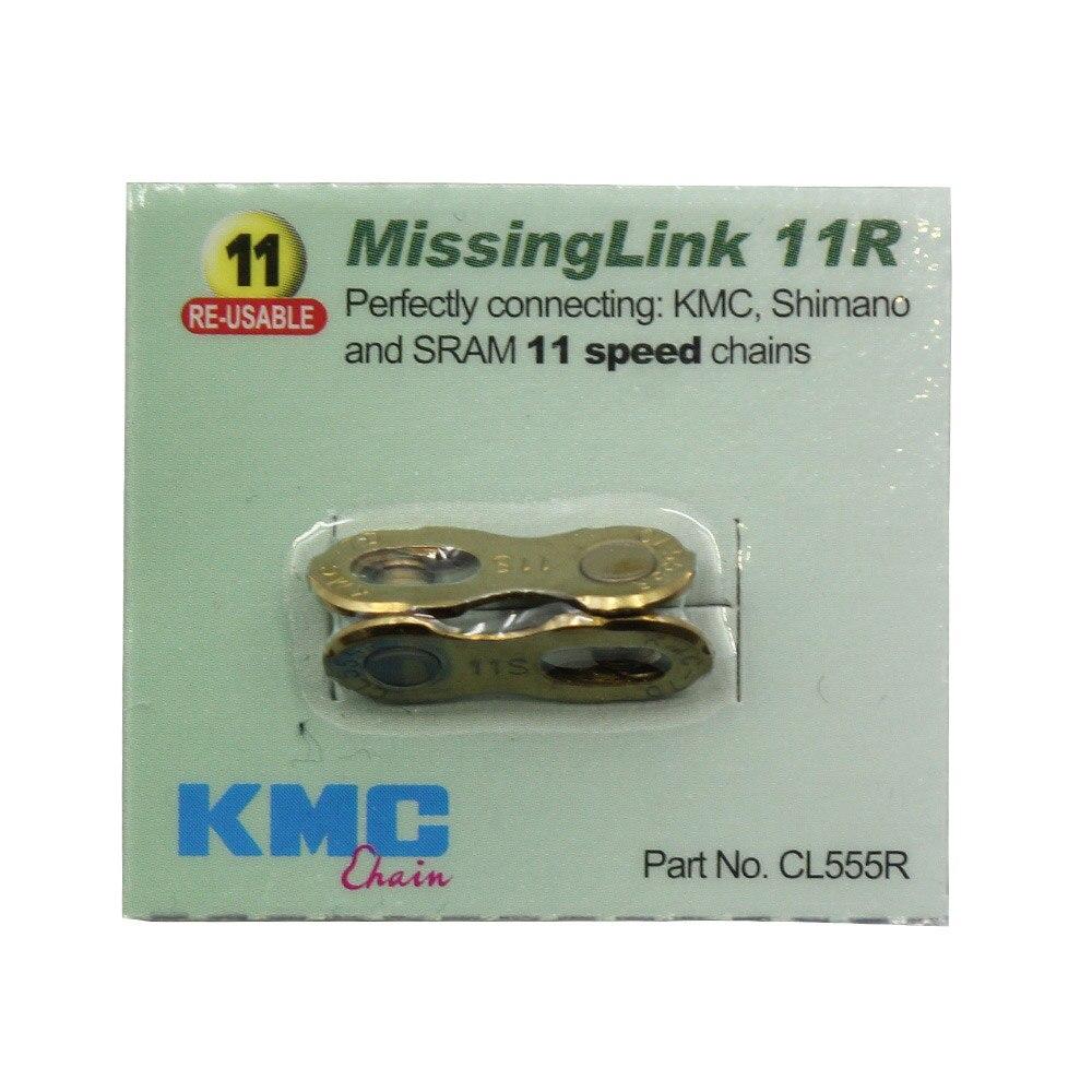 KMC//Shimano//SRAM KMC CL555R 11 Speed Re-Usable MissingLink