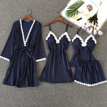 Комплект из 4 предметов, сексуальное шелковое атласное ночное белье, Цветочный халат+ ночная рубашка+ топ-комбинация+ шорты, кружевное ночное белье, домашняя одежда для женщин