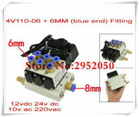 1 8 Inch Airtac 4V110 06 5 Way Triple Solenoid Valve Connected Mufflers Base 6mm 8mm