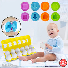 12Pcs/ Set Color Matching Egg Toy Children Educational Color & Shape Recognition Skills Learning Toy for Toddler