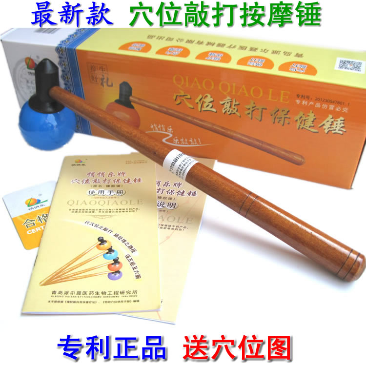 Fitness device hammer back acupoint meridiarns stick rubber hammer leather wood roller massage device manual massage hammer meridiarns stick beat stick home health care equipment knock back hammer