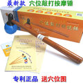Fitness device hammer back acupoint meridiarns stick rubber hammer leather wood