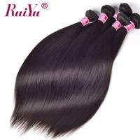 RUIYU Peruvian Straight Hair Extensions Non Remy 100 Human Hair Bundles Natural Color Hair Weave Bundles