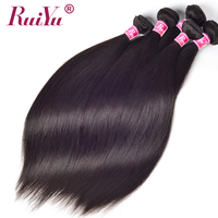 RUIYU Peruvian Straight Hair Extensions Non Remy 100 Human Hair Bundles Natural Color Hair Weave Bundles