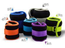 2*2KG/Pcs Invisible Running Legging Sandbag Adjustable Iron Sand Wrist Sandbag Muscle Training Equipment