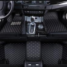 Car floor mats accessories for jac j3 j6 s2 s3 s52017 2016 2015 2014 2013 2012 2011 2010 2009 2008 2007 2006