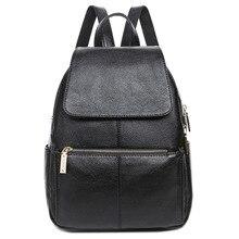 Women Backpacks Genuine Leather Brand Designer Cowhide Backpacks For Teenagers Girls School Bag Ladies Travel Bag Mochilas Black