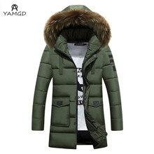 Мужская зимняя куртка 2016 мужчин полноценно мода бизнес pure color длинное пальто Утолщение длинный теплый Меховой воротник с капюшоном ветровка