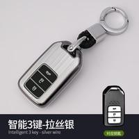1x 3 Colors Aluminum Alloy Key Shell + Alloy Key Chain Rings Car Protective Case Cover Skin Shell For Honda HONDA Smart 3 Key