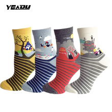 Cartoon My Neighbor Totoro Spirited Away Funny Women's Socks Novelty Harajuku Kawaii Socks for Women(4 Pairs / Lot )