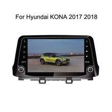Android 9,0 Octa Core PX5 подходит hyundai KONA 2017 2018 2019 автомобильный DVD плеер навигация GPS радио