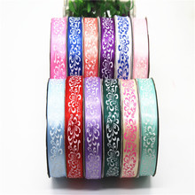 2.5cmx50Yard Blue And White Porcelain Printing Ribbon Fabric Wedding Party Supplie Handmade Satin Belt Hair Accessories