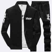 2016 new brand men's tracksuits patchwork sportswear coats jackets+pants sets mens hoodies and sweatshirts outwear suits men 4XL