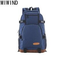 Miwind большой Ёмкость модные Для мужчин рюкзак сумка для подростков рюкзаки Детская школа сумка бренд Дизайн Для мужчин Дорожная сумка T1035