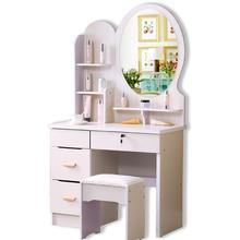 European dresser bedroom small apartment modern makeup simple and economical multi-purpose mini dressing table(China)