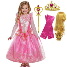 Child Aurora Deluxe Costume Sleeping Beauty Princess Cosplay Halloween Disguise Girls Long Sleeve Party Maxi Dress Festival Gown