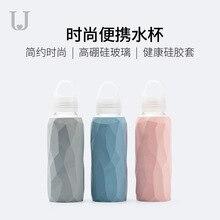 Xiaomi Jordan & Judy proste wysokiej jakości szkło borokrzemowe zdrowe silikonowe z długim rękawem wysokiej jakości PP do butelek uchwyt przenośny butelka
