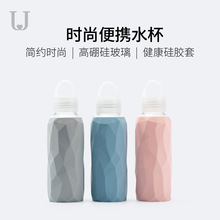 Youpin Jordan&Judy Simple High Borosilicate Glass Healthy Silicone Sleeve High Quality PP Bottle Cap Portable Handle Bottle