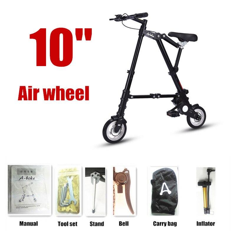 10 Air wheel black