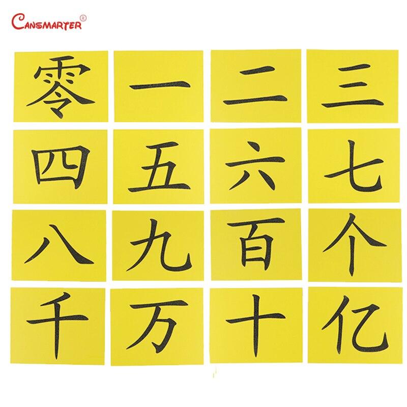 Hêtre en bois éducation précoce papier de verre chinois jaune rouge bleu vert langue pratiques enfants en bas âge Montessori jouet LA054-3 - 3