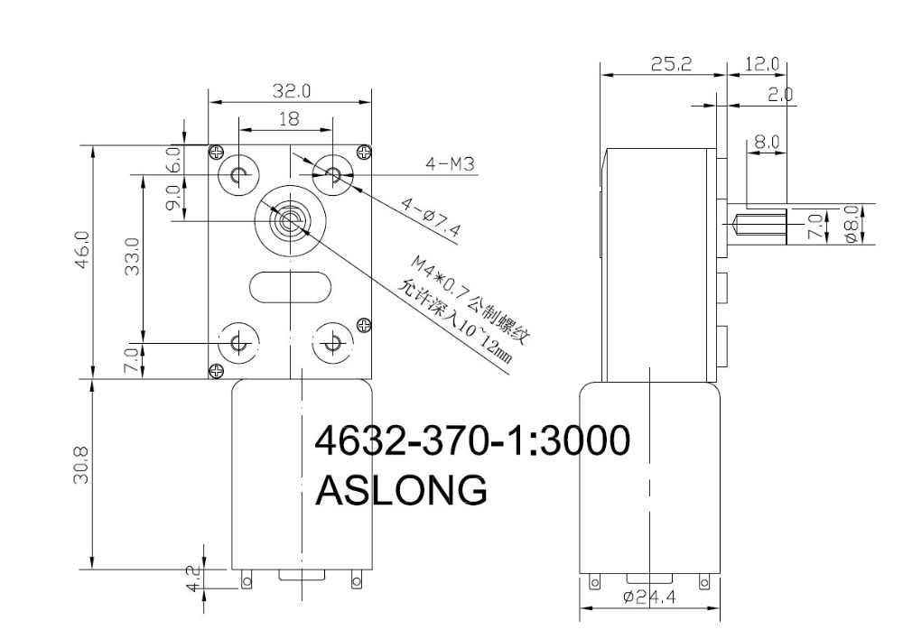 Detail Feedback Questions About Jgy370 3000 Dc Gear Motorturbine