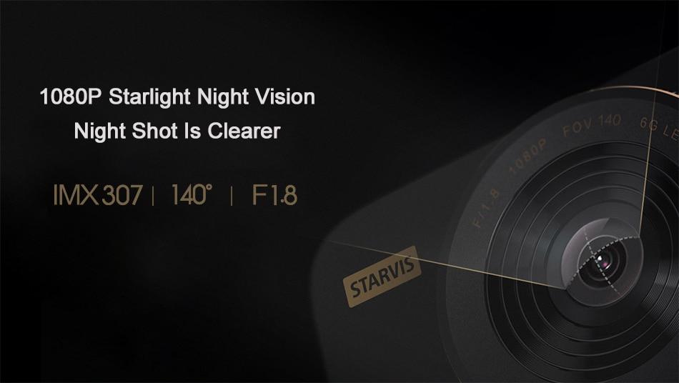 Original Xiaomi Mijia Carcorder 1S Smart DVR Car Driving Camera Recorder F1.8 1080P 160 Degree Wide Angle 3 Inch HD Screen (8)