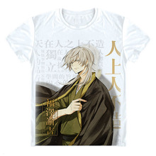 Bungo Stray Dogs T-Shirt – 5
