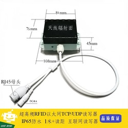 UHF-RFID Reader Card Reader Ethernet TCPIP Network Reader