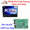 Fast Shipping V2.13 KTAG K-TAG ECU Programmer KTAG K TAG Master V6.070 ECU Chip Tuning Tool No Token Limited Main Unit Only