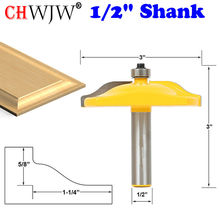 """1pc 1/2"""" Shank Raised Panel Router Bit   Ogee Door  3"""" Diameter door knife Woodworking cutter Tenon Cutter for Woodworking Tools"""