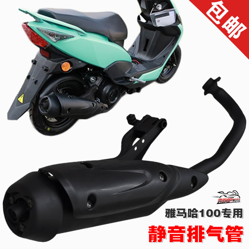 Motorcycle Exhaust Quiet Sound-off Design For Yamaha 100cc Scooter Force Rsz Jog newborn simulation babydoll silicone vinyl doll educational enlightenment baby toys girls present