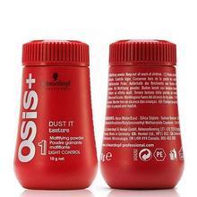 Порошок/завершение волос/дизайн порошок/матирующий осис это пыли укладки лак гель мужская шт./лот