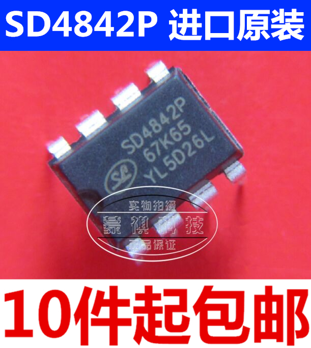 10pcsSD4842P SD4842P67K65 small power switching power supply chip new original genuine