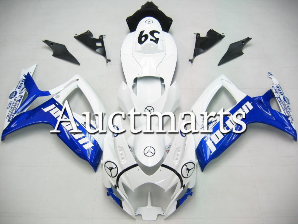 Fit for Suzuki GSX-R 600 2006 2007 ABS Plastic motorcycle Fairing Kit Bodywork GSXR600 06 07 GSXR 600 GSX R600  CB11