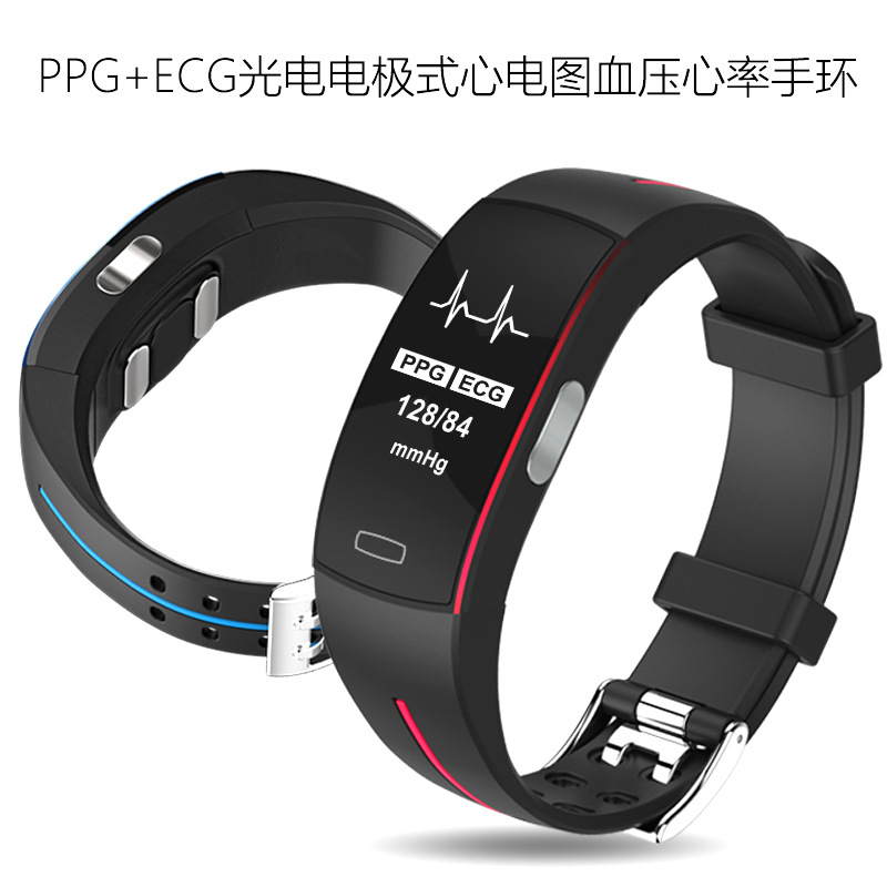 P3 PPG+ECG Smartwatch Blood Pressure Heart Rate Monitor Fitness Watches Cicret Bracelet Smart Wristband iOS Android Healthy Gift