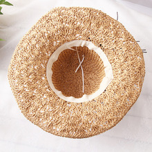 Women's Summer Straw Beach Hat