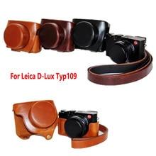 NEW Leather Camera case capa bag para Leica D-LUX (TYP109) Câmera com alça de ombro em Preto/Marrom/café, Frete Grátis